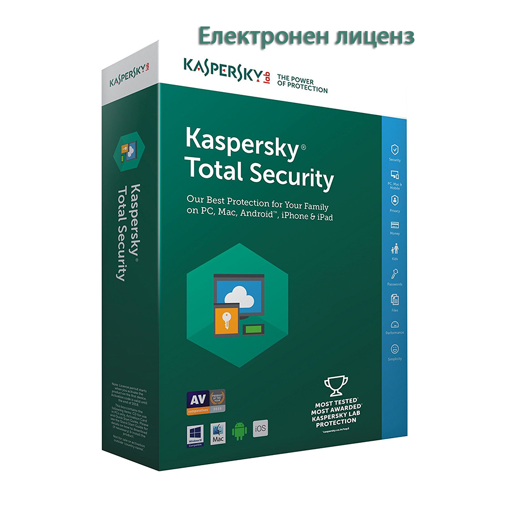софт. Kaspersky Total Security KTS MD 5PC 1 Year - електронен код